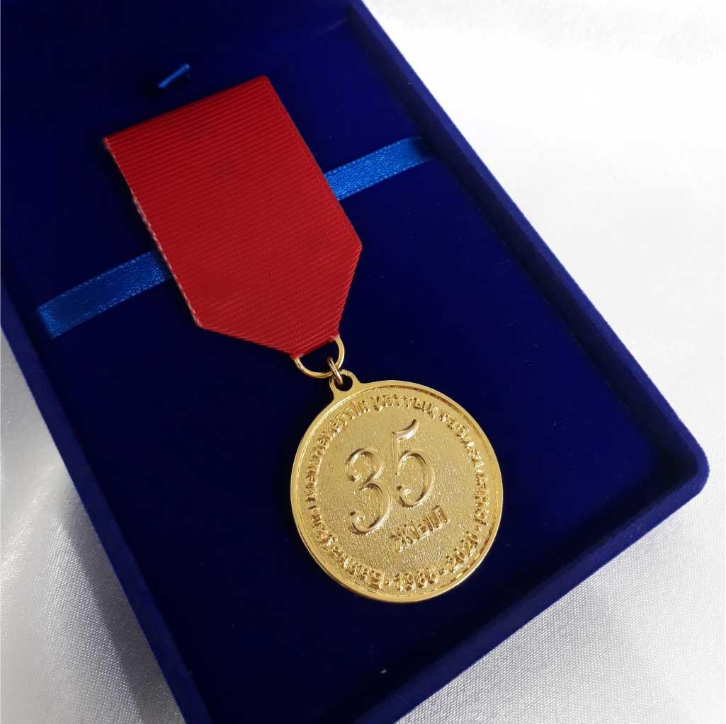 Изготовление юбилейных медалей фото готовых работ