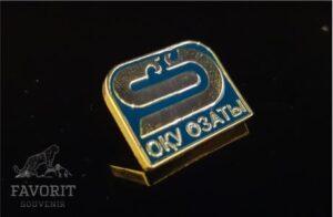 Значки сувенирные металлические